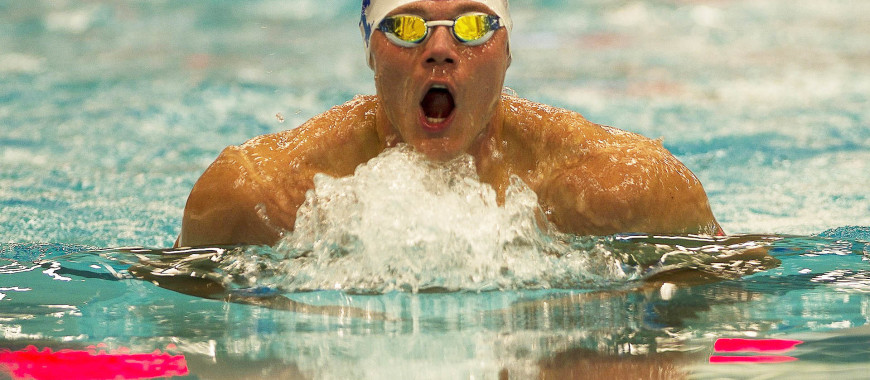 nadador olimpiadas natación 2016